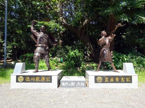 出世の街の銅像
