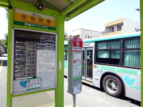 市役所南バス停