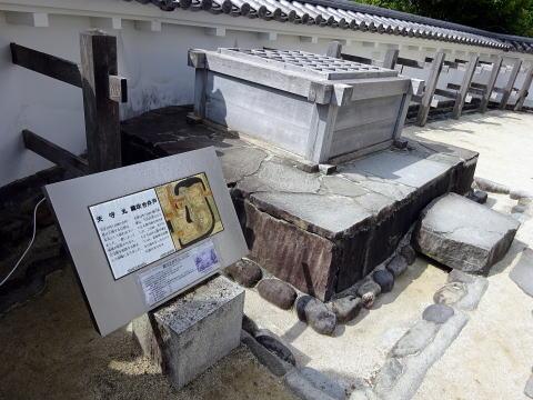 掛川城の霧吹き井戸