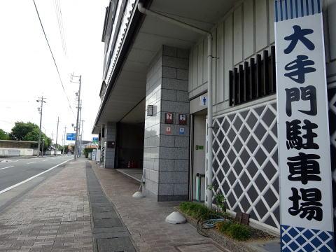 掛川城の駐車場
