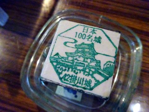 掛川城の100名城スタンプ