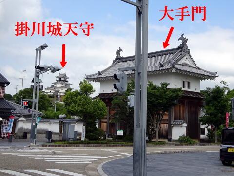 掛川城天守と大手門